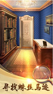 100道神秘的门2