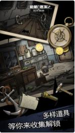 诡船谜案2远洋禁地