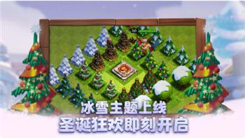 部落冲突破解版免费下载无限宝石金币