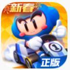 跑跑卡丁車官方競速版 v1.2.2