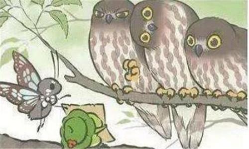 旅行青蛙汉化中文版