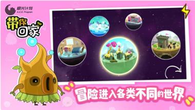 2020春节回家玩啥?家庭解谜游戏推荐带你回家!