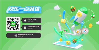 咪咕快游APP安卓版下载