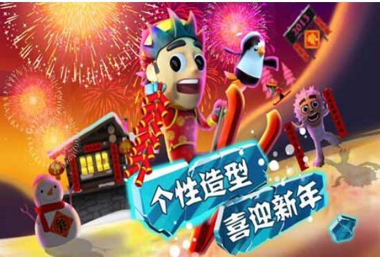滑雪大冒险游戏下载