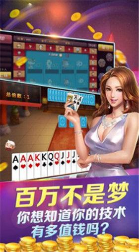 荣耀国际棋牌娱乐下载
