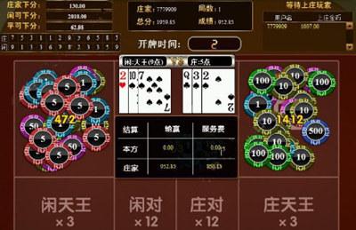 华乐棋牌手机版下载