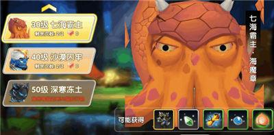 冒险王3OL手机版下载