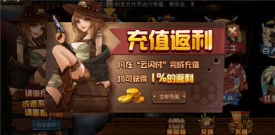 七星湖南棋牌游戏下载