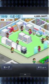 游戏贩售店