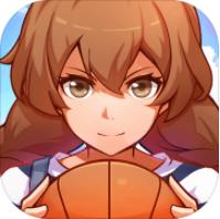 青春篮球 v1.0