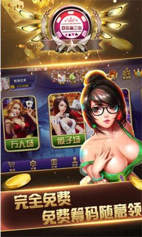 九五棋牌游戏下载