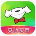 京東到家app