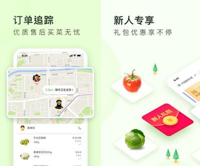美团买菜APP手机版下载
