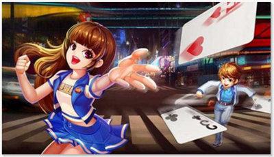 乐乐游戏棋牌官方下载