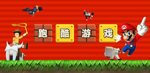 跑酷游戏哪个好玩-跑酷游戏APP下载