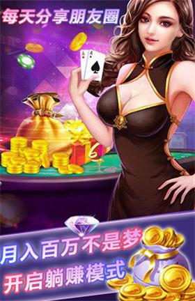 爱乐棋牌游戏官方下载