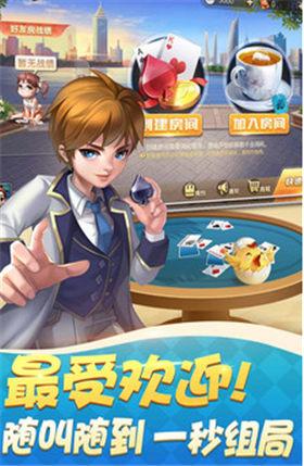 大世界棋牌游戏下载