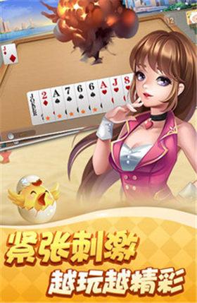 大世界棋牌官方下载