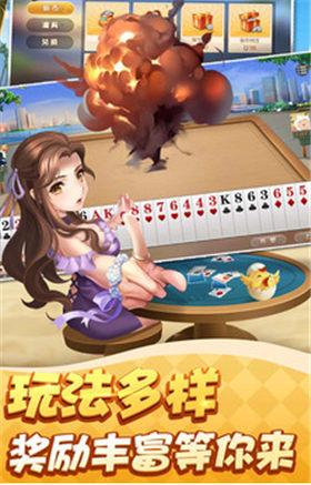 大世界棋牌下载