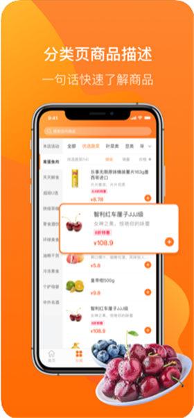 永辉生活手机版下载