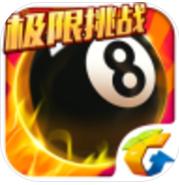 騰訊桌球 v3.14.0
