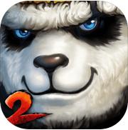 太極熊貓2 v1.5.1