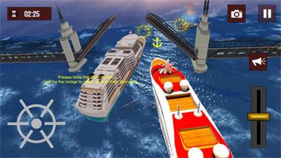 轮船模拟器手游下载