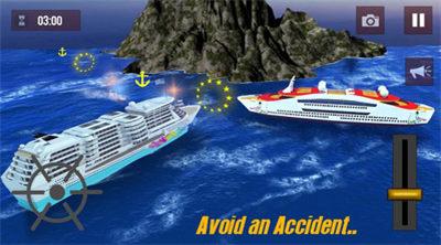 轮船模拟器2020无限金币版下载