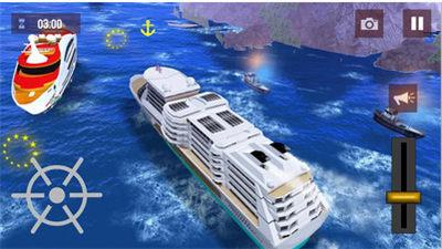 轮船模拟器2020中文版下载