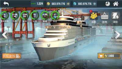 轮船模拟器2020中文破解版下载