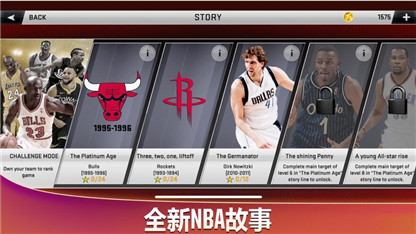 NBA 2K20手游