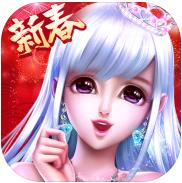 炫舞浪漫愛 v1.31.0