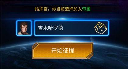 银河战舰手游最新版下载