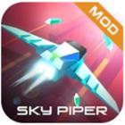 天空風笛(Sky Piper)