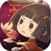 昭和盛夏祭典故事 v1.10