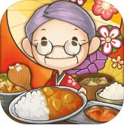 眾多回憶的食堂故事破解版 V1.0
