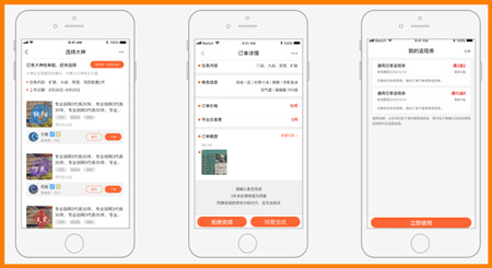 游募app官方下载
