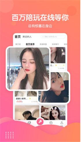 刀锋电竞陪玩app下载