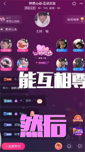 刀锋电竞平台官方下载