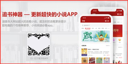 追书神器免费版app下载