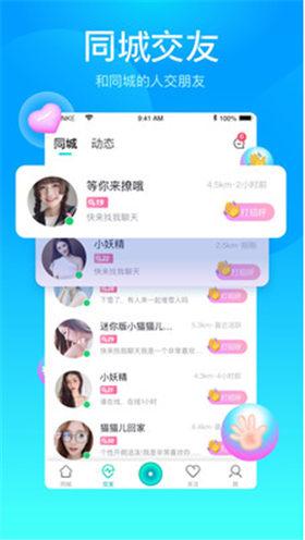 映客直播app安卓版下载