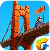 桥梁构造师中世纪