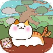 貓咪田園 v2.1.9