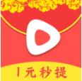 頭條視頻紅包賺錢app v2.3.0