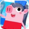 豬豬公寓破解版 v1.2