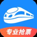 智行火车票 v9.2.1