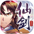 仙劍奇俠傳移動版 v1.4.2