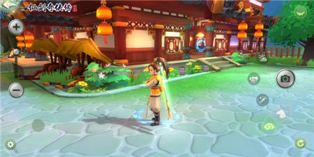 仙剑奇侠传移动版游戏下载