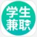 學生兼職app v1.1.8