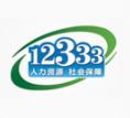 掌上12333app v1.0.74